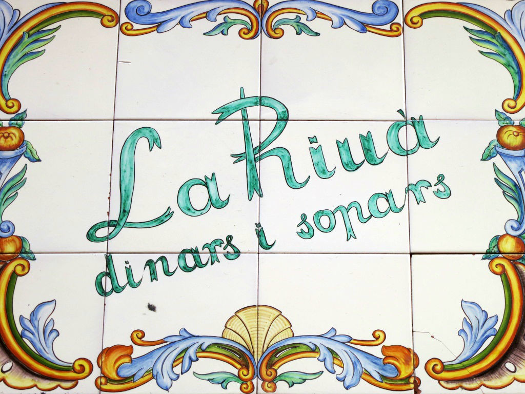 La Riuà Tile Sign Valencia Spain