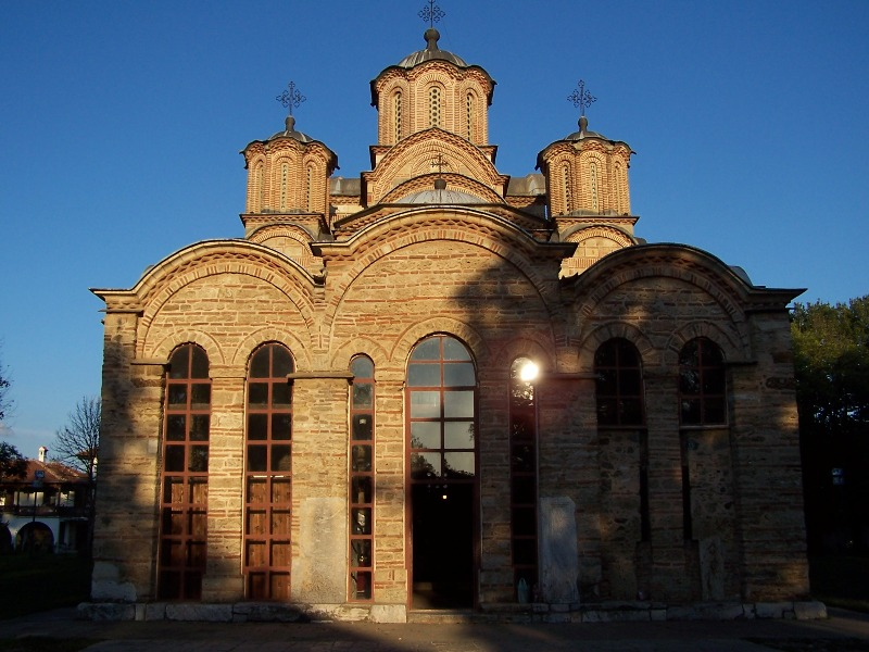 The pretty domes of the 14th-century Gračanica Monastery