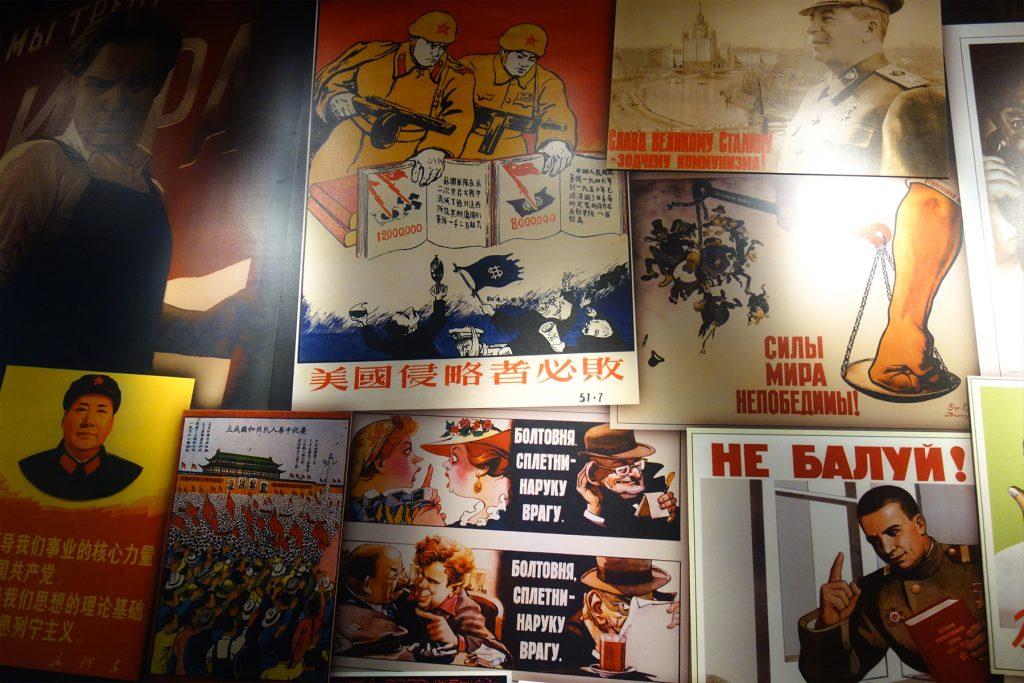 Soviet Propaganda Cold War Museum
