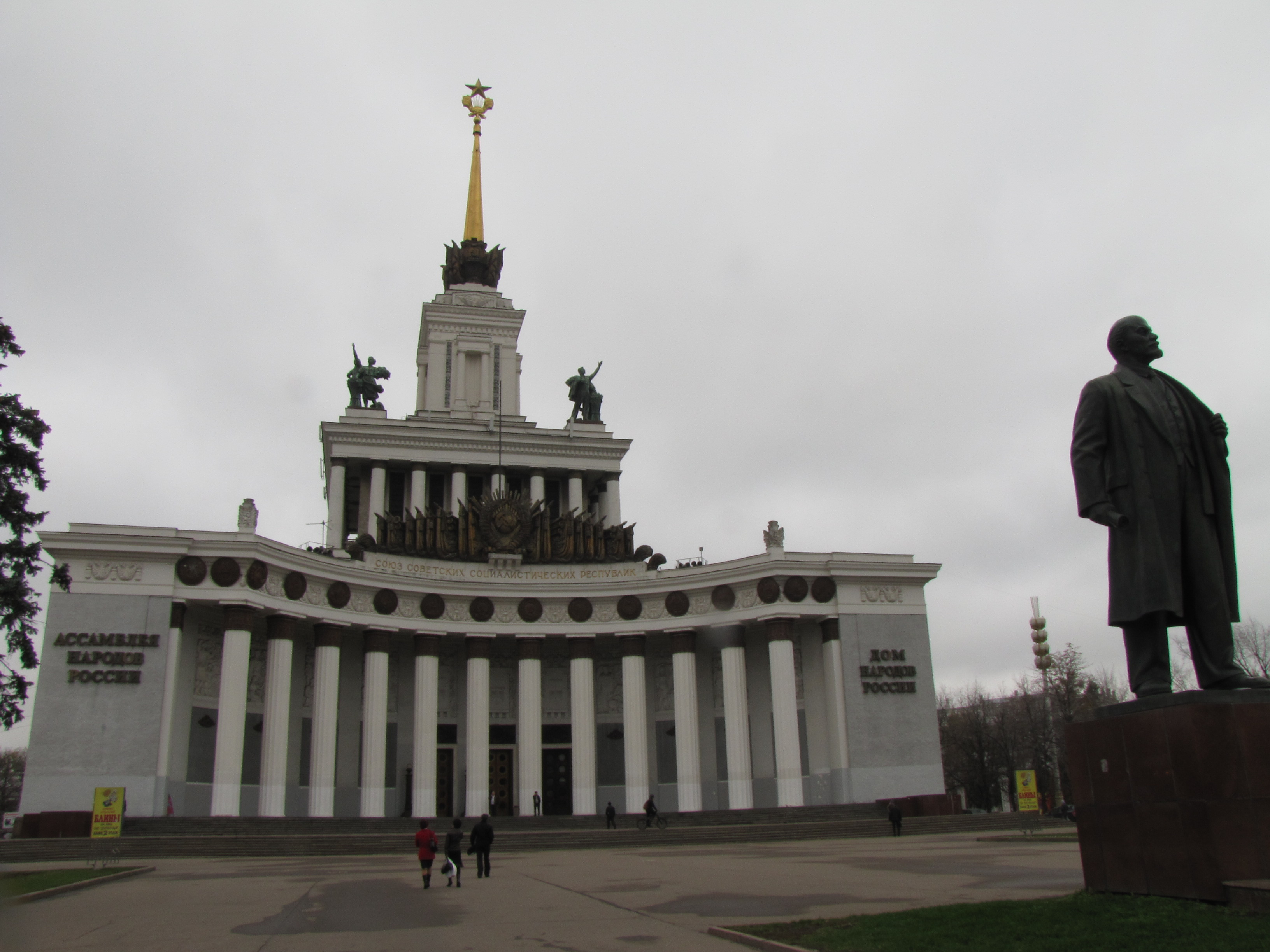 Moscow attractions and things to do